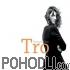Gwyneth Glyn - Tro (CD)