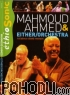 Mahmoud Ahmed & Either Orchestra - Tsedenia Gebre - Marqos DVD
