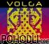 Volga - Kumushki pjut (CD)