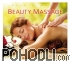 Janina Parvati - Beauty Massage CD