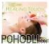 Ceridwen O´Brian - Healing Touch (CD)