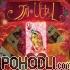Jai Uttal - Queen of Hearts (CD)