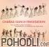 Mahasatvaa Ma Ananda Sarita & Ravi - Chakra Dance Meditation (CD)