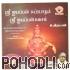 K. Veeramani - Sri Ayyappansuprabatham Sri Ayyappakavacham (CD)