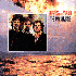 McCalmans - Flames on The Water (CD)