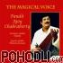 Ajoy Chakrabarty - The Magic Voice of Pandit Ajoy Chakrabarty(CD)
