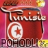 Various Artists - Super Tunisie - 3CD