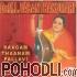 Dr. M.L. Vasanthakumari - Raagam Thaanam Pallavi (CD)