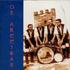 Os Areeiras - Os Areeiras (CD)