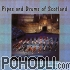 Various Pipe Bands - Pipes and Drums of Scotland (CD)