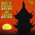 Various Artists - Best of China and Japan