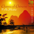 Chen Dacan, LiHe, Cheng Yu - Classical Chinese Folk Music - 2CD