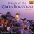 Michalis Terzis - Magic of the Greek Bouzouki - Near the Sea (CD)