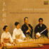 Yamato Ensemble - The Art of the Japanese Koto, Shakuhachi and Shamisen (CD)