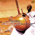 Pape Kanoute - Griot from Senegal (CD)