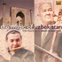 Various Artists - The Music of Uzbekistan (CD)