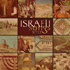 Shir - Israeli Songs (CD)