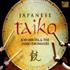Joji Hirota & Taiko Drummers - Japanese Taiko (CD)