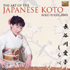 Aiko Hasegawa - The Art of the Japanese Koto (CD)