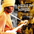 Bauls of Bengal - Mystic Song from India (CD)