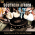 Various Artists - Ancient Civilisations of Southern Africa Vol.2 (CD)
