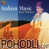 Rachid Halihal - Arabian Music from Morocco CD