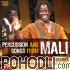 Nahini Doumbia & Les Espoirs Du Mali - Percussions & Songs from Mali CD