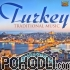 Anadolu University Folkdance Ensemble - Turkey Traditional Music (CD)