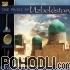 Field Recordings: Deben Bhattacharya Collection - The Music of Uzbekistan (CD)