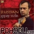 Oleg Ponomarev - Russian Gypsy Violin (CD)