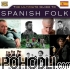 Various Artists - The Ultimate Guide to Spanish Folk (CD)