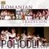 Doina Timisului - Romanian Tradition (CD)