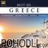 Various Artists - Best of Greece, Vol. 1 (2CD)