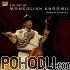 Bayarbaatar Davaasuren - The Art of Mongolian Khöömii (Throat Singing) CD