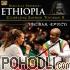 Gabriella Ghermandi - Ethiopia - Celebrating Emperor Atse Tewodros II (CD)