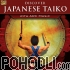 Various Artists - Discover Japanese Taiko (CD)