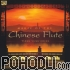 Tseng Yungching - Magic of the Chinese Flute CD