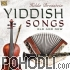 Hilda Bronstein - Yiddish Songs, Old and New (CD)