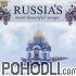 The Optina Pustyn Male Choir, St. Petersburg - Russia's Most Beautiful Songs (CD)
