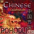 Various Artists - Chinese Celebration (CD)