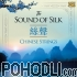 Cheng Yu - The Sound of Silk - Chinese Strings (CD)