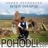 Arsen Petrosyan - Hokin Janapar - Music Performed on Armenian Duduk