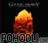 Gochag Askarov - Mugham (CD)