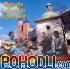 Romano Drom - Melodie i piosenki cyganskie Vol.2  (CD)