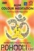 Aum Colour Meditation - Chakra Meditation (DVD)