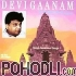 S.P. Balasubrahmanyam - Devi Gaanam - Tamil Devotional Songs (CD)