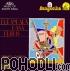 Various Artists - Purandara Dasa Krithis -Carnatic Classical Vocal (CD)