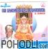 Dr. Rajkumar - Sri Raghavendra Suprabhatha & Songs (CD)