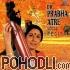 Dr. Prabha Atre - Vocal Recital (CD)