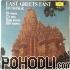 Ravi Shankar - East Greets East (vinyl)
